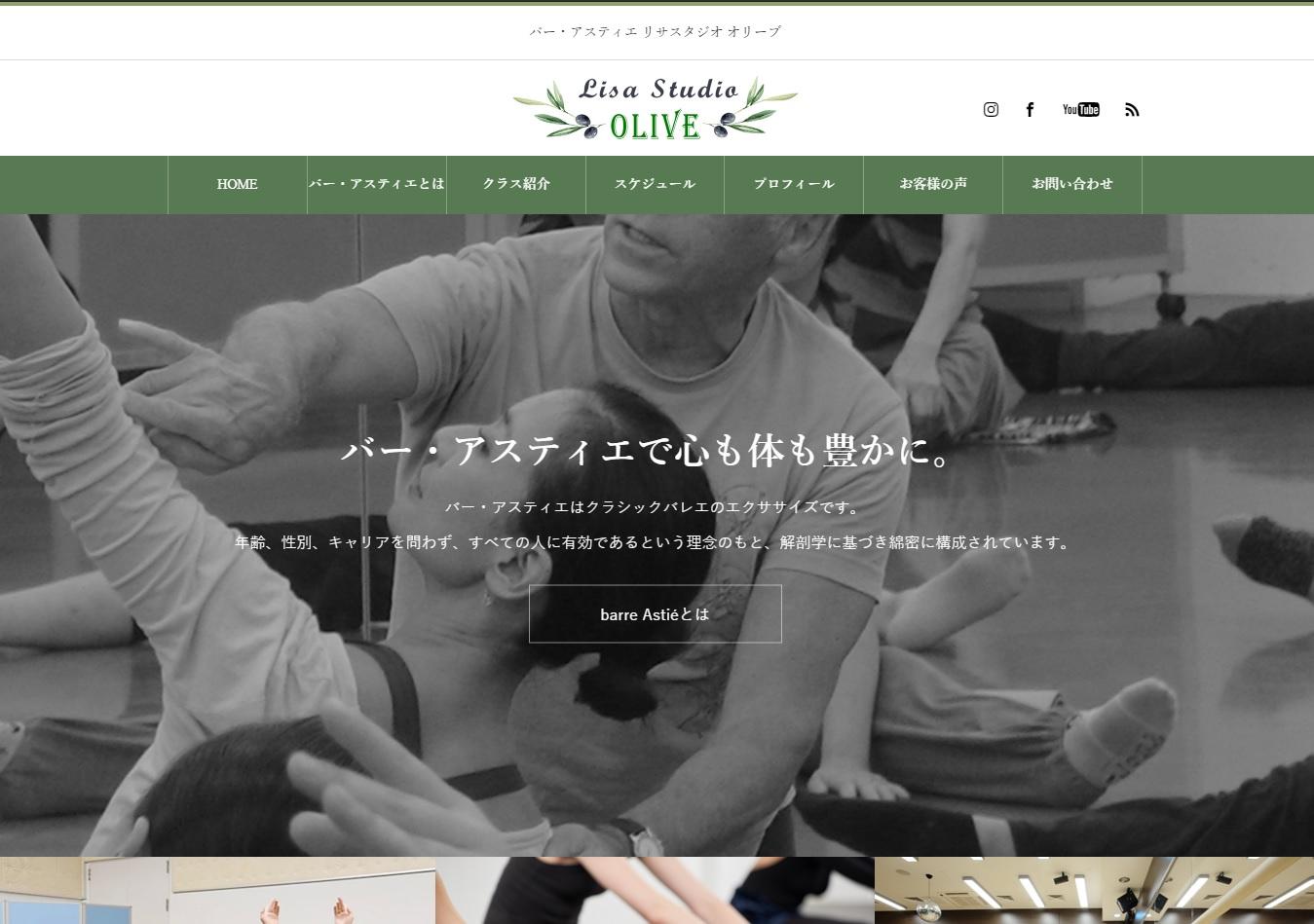 Webサイト実績